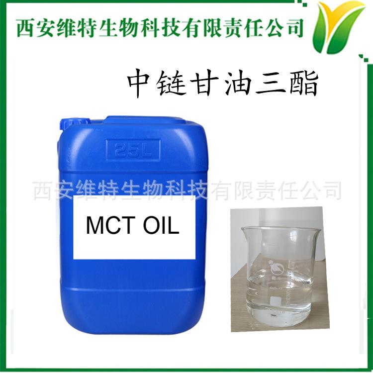 MCT oil1.jpg