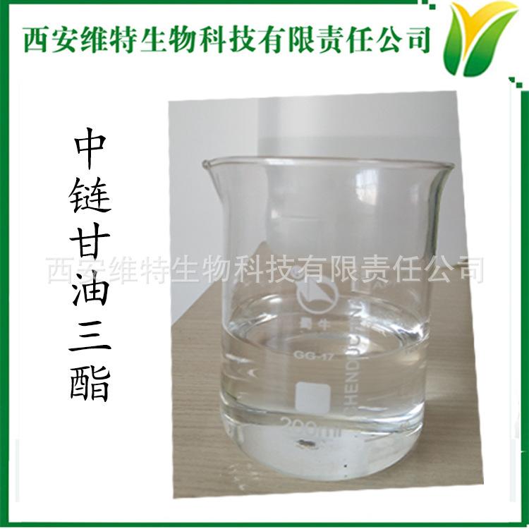 MCT oil5.jpg
